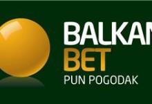 Balkan Bet — букмекерская контора BalkanBet