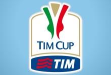 Кубок Италии едет  в Неаполь