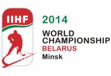 Чемпионат мира по хоккею, Казахстан — Латвия