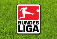 Прогноз, Футбол, Плей-офф чемпионата Германии, Гамбург — Гройтер Фюрт