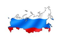 Букмекерские конторы России и СНГ