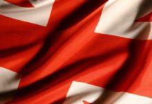 Букмекерские конторы Англии и Великобритании