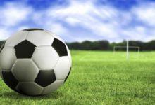 Ставки на футбол в букмекерской конторе