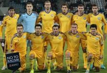 Прогноз на Азербайджан — Казахстан, Футбол