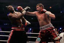 Совершение ставки на бокс