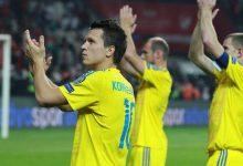 Украина — Косово: результат футбольного поединка, 9 октября