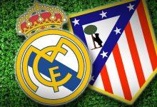 Атлетико — Реал Мадрид: результат футбольного поединка, 18 ноября