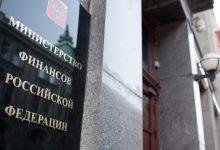 В России запрещено переводить деньги на счета букмекеров, у которых нет лицензии