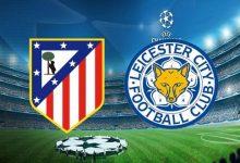 Прогноз на Атлетико — Лестер, Футбол