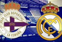Депортиво — Реал: результат футбольного поединка, 20 августа