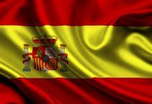 Испанский гэмблинговый рынок показал тенденцию роста доходов