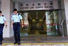 Гонконгский полицейский был пойман на краже фишек в казино