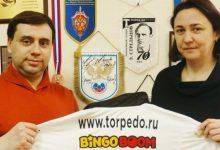 Бинго Бум и Торпедо стали партнерами