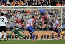 Прогноз на Валенсия — Спортинг, Футбол