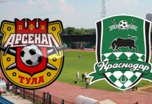Прогноз на Арсенал Тула — Краснодар, Футбол