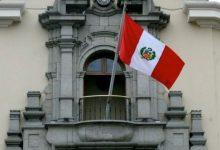 В Перу приняли новый законопроект об онлайн-гэмблинге