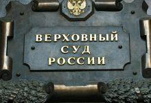 В РФ будут наказывать родителей за азартные игры их детей